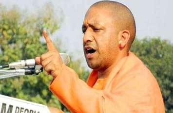 कांग्रेस का हाथ देशद्रोहियों के साथ हो चुका है: मुख्यमंत्री योगी आदित्यनाथ