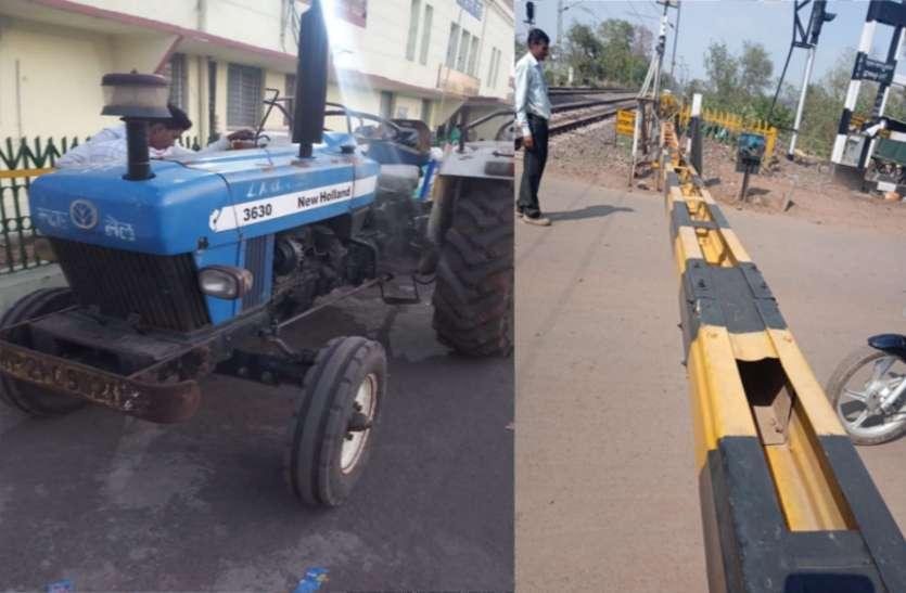 रेलवे गेट पर टक्कर मारकर तोड़ा, प्रभावित रहा यातायात, यहां जीआरपी ने तीन को दबोचा