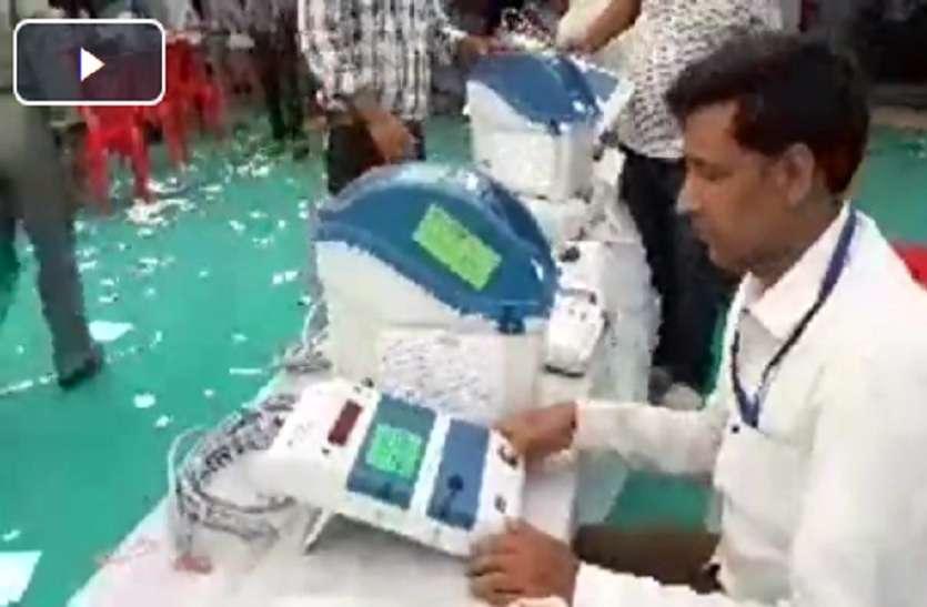 Lok Sabha Elections 2019 : लोकसभा चुनाव को लेकर चारो विंधानसभा क्षेत्र में ईवीएम सीलिंग की तैयारी