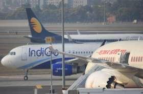 श्रीलंका बम विस्फोट: एअर इंडिया और इंडिगो ने की पहल, कोलंबो का टिकट रद्द कराने पर मिलेगी छूट