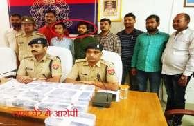 अवैध असलहा फैक्ट्री का भंडाफोड़, दो आरोपी गिरफ्तार