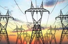 600 करोड़ रुपए में अंडरग्राउंड होगी शहर की बिजली लाइन
