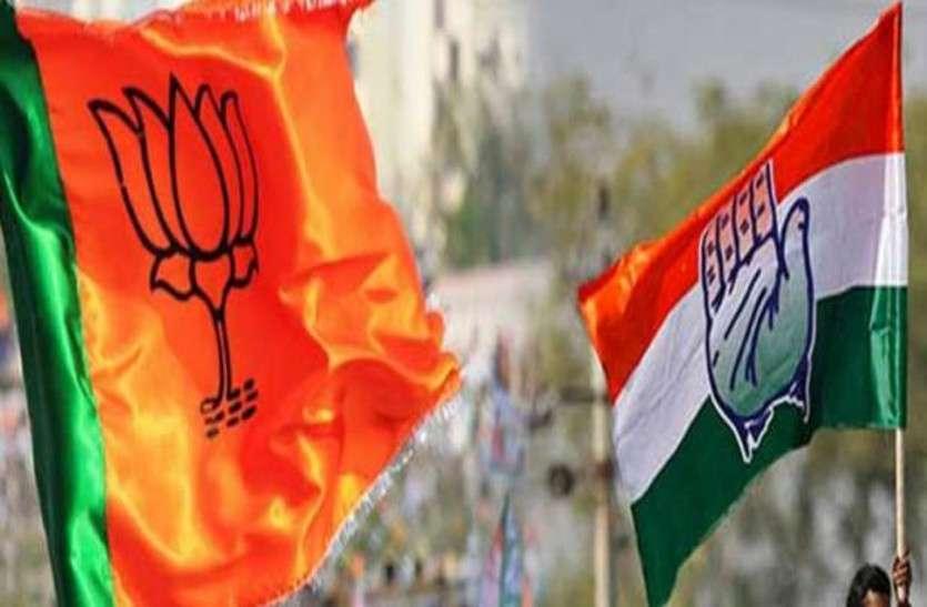 इलेक्शन 2019 स्पेशल...गुवाहाटी संसदीय सीट पर कांग्रेस व भाजपा की महिला उम्मीदवारों के बीच कड़ा मुकाबला
