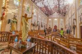 श्रीलंका: कोलंबो बस अड्डे से 87 बम डेटोनेटर बरामद, देश में आपातकाल घोषित