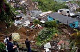 अमरीका: कोलंबिया में जमीन धंसने से कई घर दफन, 14 की मौत