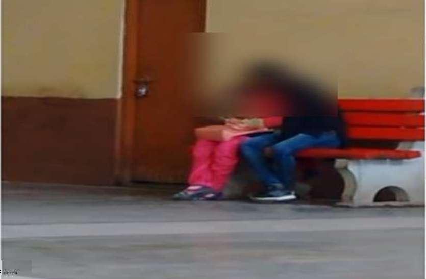 झगड़े के बाद पत्नी चली गई मायके फिर BF के साथ जमकर की अय्याशी, जब रंगे हाथों पकड़ी गई तो...