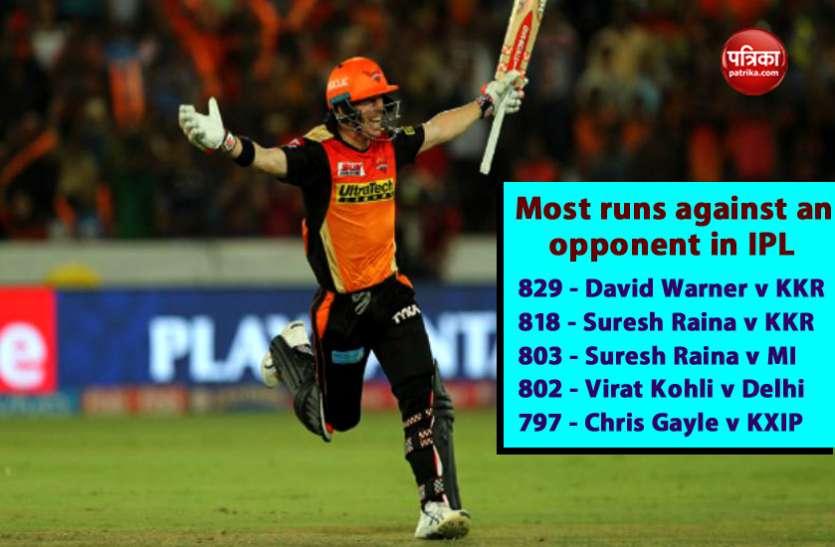 आईपीएल विशेषः किसी एक टीम के खिलाफ सबसे ज्यादा रन ठोकने वाले टॉप-5 बल्लेबाज़, देखें- आंकड़े