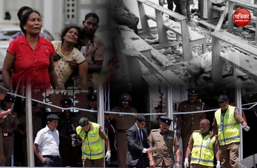 श्रीलंका ही नहीं, दुनिया के इन 5 शहरों में भी हो चुके हैं बड़े आतंकी हमले, गई थीं सैकड़ों जानें