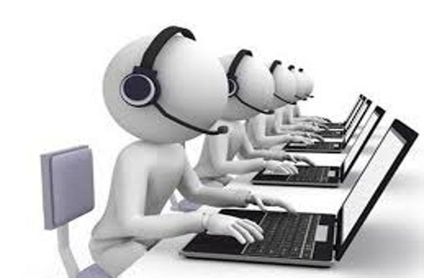 विद्युत उपभोक्ताओं की शिकायत के लिए कॉल सेंटर स्थापित