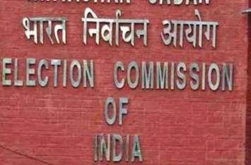 चुनाव आयोग ने चार जिलों के पुलिस अधिकारियों को हटाया
