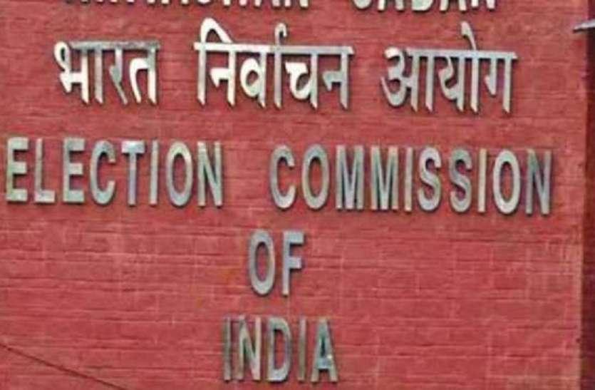 भाजपा ने चुनाव आयोग से की पूर्व राज्यपाल कुरैशी की शिकायत