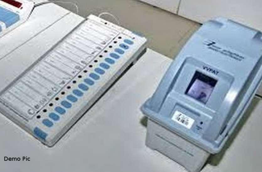 असम में तीसरे चरण में इन चार संसदीय सीटों के लिए मतदान आज