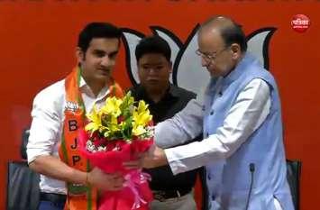 भाजपा ने नई दिल्ली से मीनाक्षी लेखी और पूर्वी दिल्ली से दिया गौतम गंभीर को टिकट, महेश गिरी का कटा पत्ता