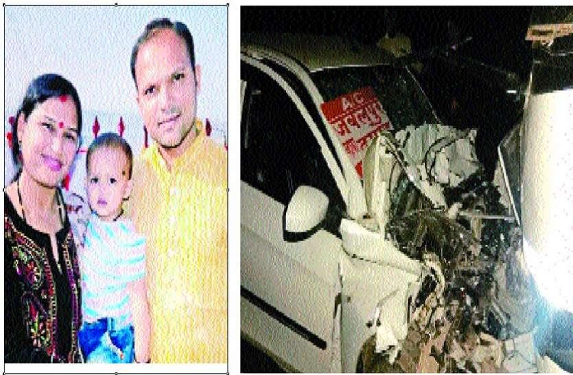 बस से भिड़ी कार, पहले पत्नी और फिर पति ने तोड़ा दम, जानिए बेटी का क्या हुआ