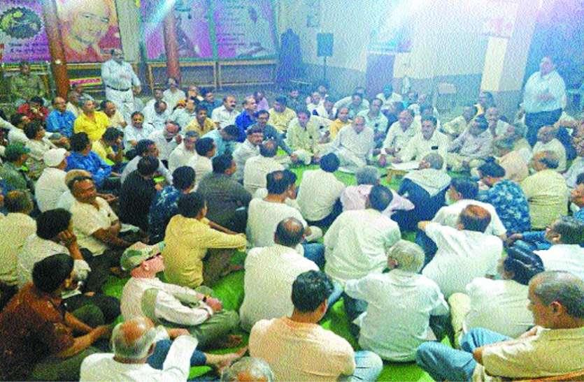 Election 2019 Madhya Pradesh जैन समाज की ओर से चुनाव लड़ेगा प्रत्याशी, जानिए कैसा होगा गणित