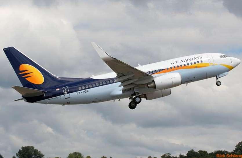 कांग्रेस के नेता ने जेट एयरवेज संकट पर उठाया सवाल, कहा - जेट एयरवेज का ठप होना कहीं कोई घोटाला तो नहीं
