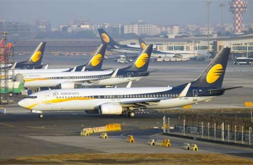 जेट एयरवेज बंद होने के बाद देश में विमानों की संख्या में भारी गिरावट
