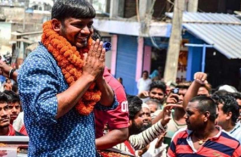 JNU के कन्हैया को गिरिराज पर तंज कसना पड़ा महंगा, CPI समर्थकों और ग्रामीणों में हुई मारपीट तो बुलानी पड़ी पुलिस