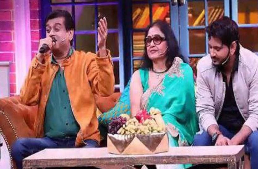 The Kapil Sharma Show: कपिल ने किशोर कुमार की पत्नी से पूछा ऐसा सवाल, शर्म से चेहरो हो गया लाल
