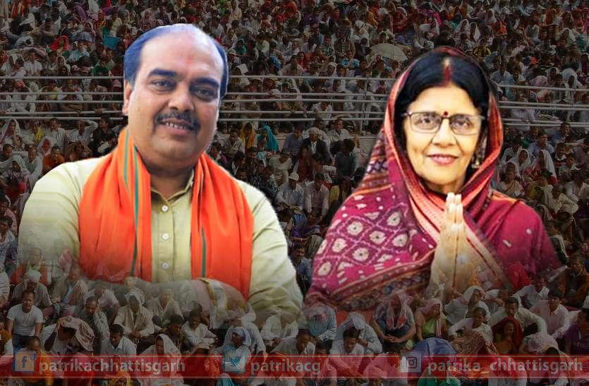 भाजपा के ज्योतिनंद और कांग्रेस की ज्योत्सना के बीच सीधी टक्कर, लेकिन प्रतिष्ठा इनकी दांव पर
