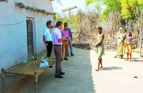 इस गांव में महज 4 वोटरों के लिए चुनाव आयोग ने बनाया बूथ