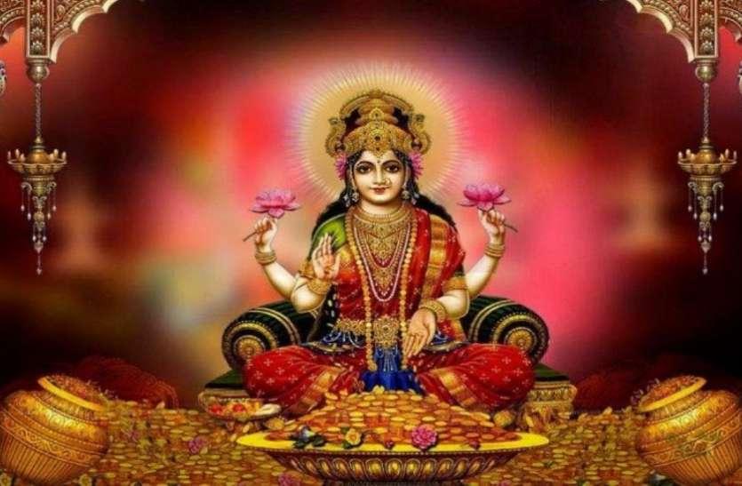 अक्षय तृतिया का दिन है बहुत शुभ, मां लक्ष्मी को प्रसन्न करने से होगी धन प्राप्ति