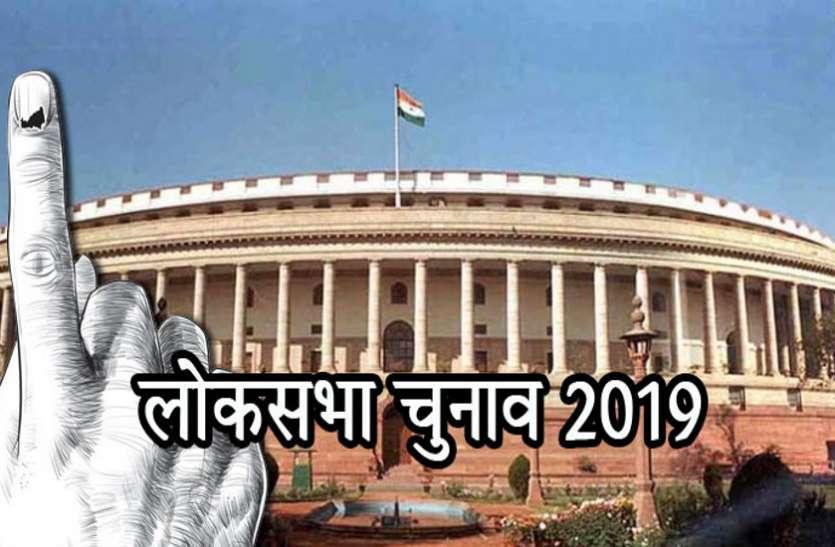 रायपुर लोकसभा क्षेत्र में बनाये गए हैं 36 मतदान केंद्र