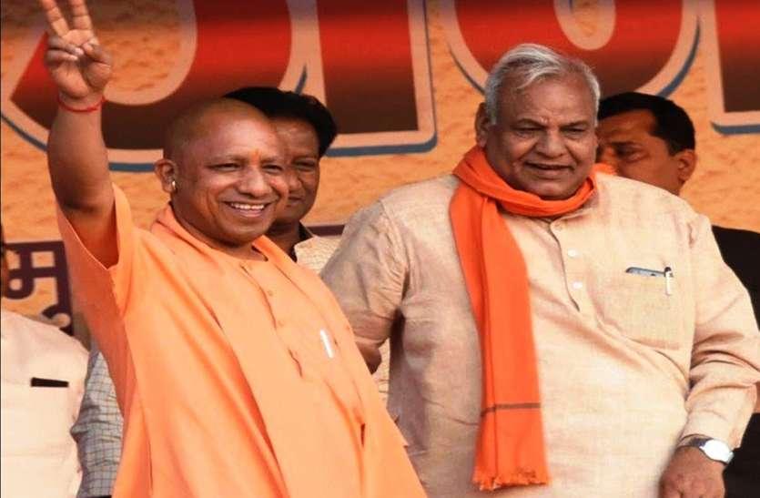 Satyadev Pachauri Big Statement On Shri Prakash Jaiswal In Kanpur - पचौरी  ने श्रीप्रकाश को बताया भ्रष्टाचारी, सरकार बनते ही भिजवाऊंगा जेल | Patrika  News