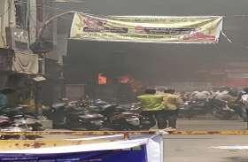 चेन्नई के व्यस्ततम इलाके एलीफेंट गेट कॉर्नर मिंट स्ट्रीट पर शार्ट सर्किट के कारण लगी आग