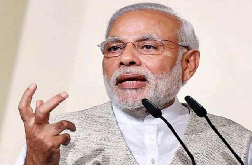 देश भर के कारोबारी PM मोदी के साथ, NDA  के लिए चुनावों में करेंगे वोट