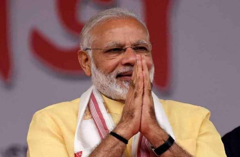 इन चुनावी नारों से क्या आसान होगी भाजपा के लिए 2019 की राह, जाने किन नारों के दम पर भाजपा दोबारा आना चाहती है सत्ता में?