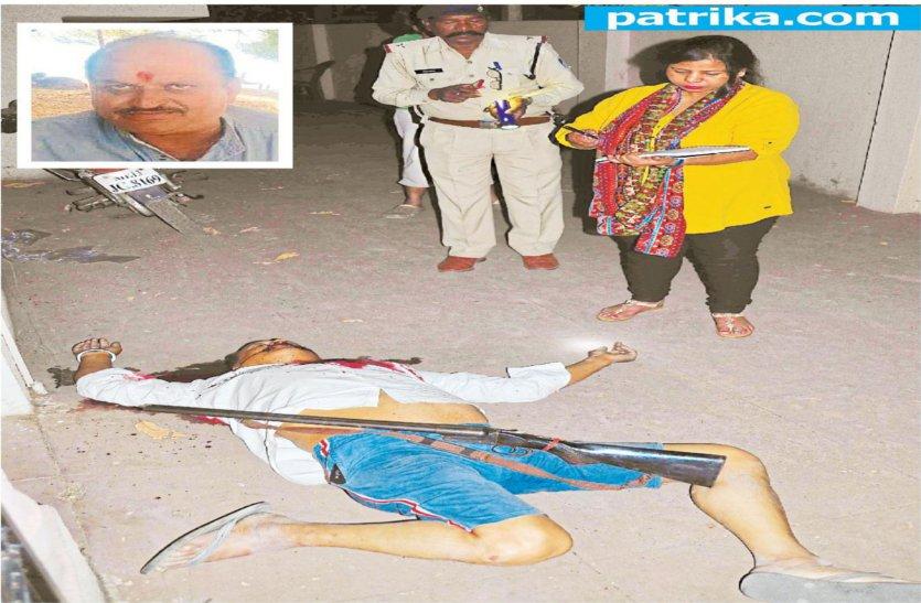 पत्नी और बच्चों के सामने खुद को मार ली गोली