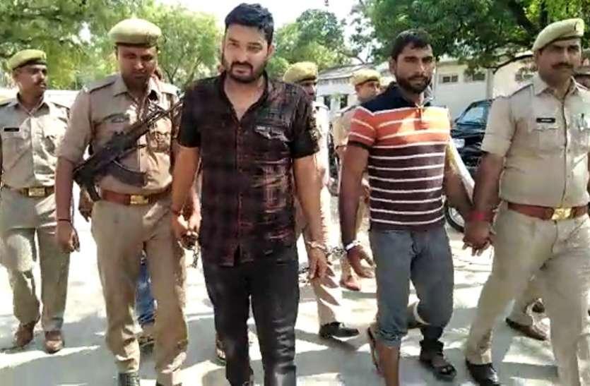 UP पुलिस ने किया तिहरे हत्याकांड का सनसनीखेज खुलासा, 5 हत्यारोपी गिरफ्तार, 4 फरार
