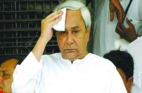 BJD को झटका, पिपली विधासभा सीट से पार्टी के उम्मीदवार को पुलिस ने किया गिरफ्तार
