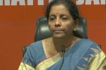 Video: सुप्रीम कोर्ट में माफी मांगने के बाद निर्मला सीतारमण का राहुल गांधी पर निशाना, कहा- खोई विश्वसनीयता