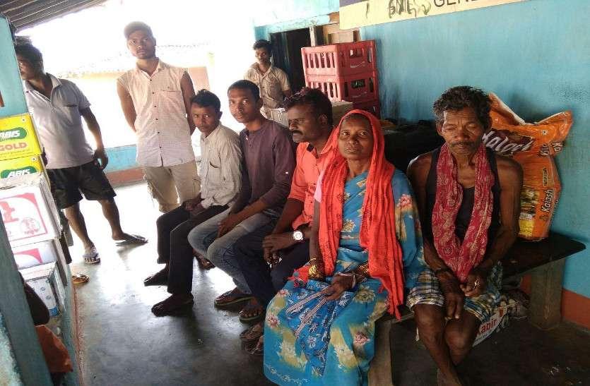 raigarh lok sabha seat