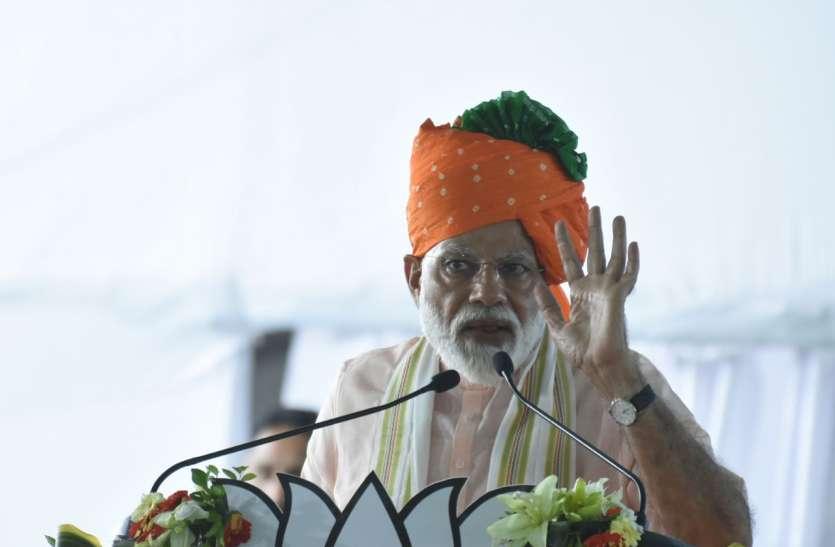 Lok Sabha Elections 201 9- यहां के मुख्यमंत्री इज्जत बचाने गली-गली घूम रहे : मोदी