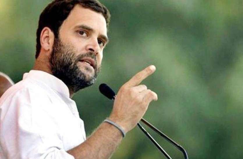 राहुल की बेणेश्वर रैली में भीड़ जुटाने के लिए कांग्रेस की यह है रणनीति, करेंगे ऐसा