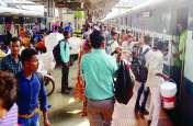 रेल लाइन पर मेंटेनेंस के कारण थमे नौ ट्रेनों के पहिए, भरी दोपहरी में भटकते रहे यात्री