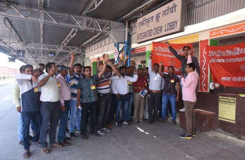 क्या फिर से देशभर में पूरी तरह रुक जाएगा भारतीय रेलवे का पहिया?