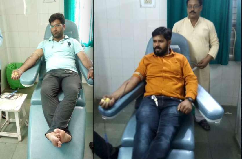 रक्तदान कर बचाई जिंदगी