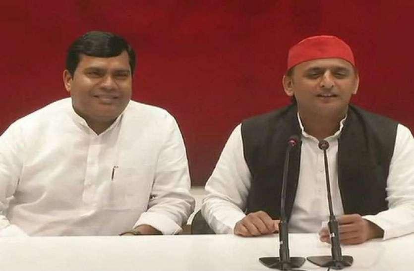 समाजवादी पार्टी ने इस लोकसभा सीट पर बदल दिया प्रत्याशी, BJP सांसद को दिया टिकट