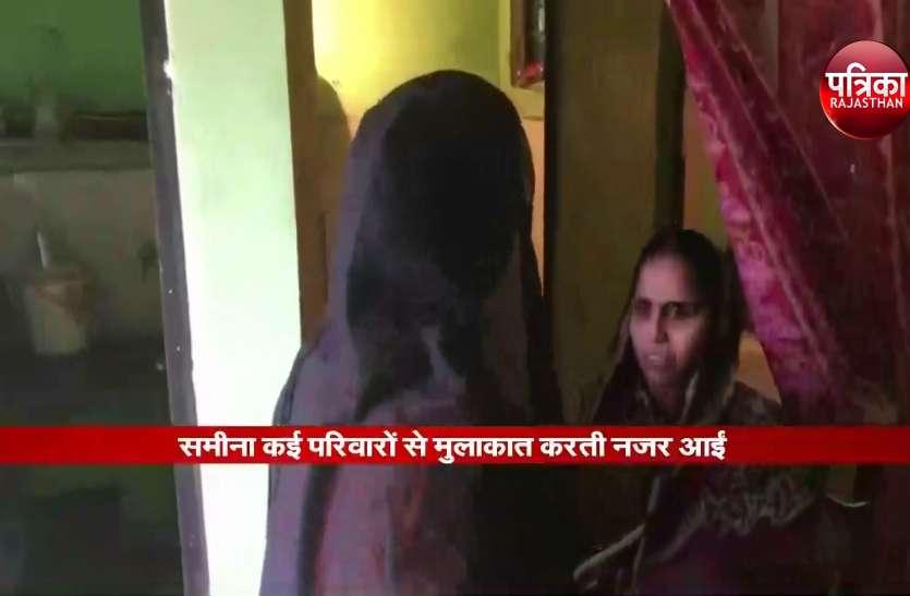 रामपुर में समीना बेगम ने इलेक्शन कैंपेन शुरू कर दिया