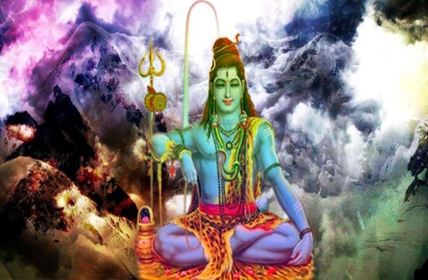 सोमवार के दिन ज़रूर करें भगवान शंकर को प्रसन्न, दूर होंगे सारे संकट