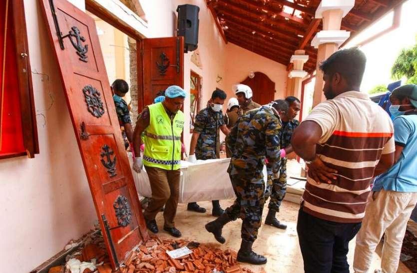 Sri Lanka Blasts: मंगलवार को होगा बम विस्फोट में मारे गए लोगों का अंतिम संस्कार