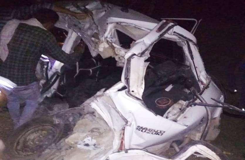 कार व अज्ञात वाहन की हुई भिड़न्त में दो युवकों की मौत, एक गंभीर घायल को किया रैफर