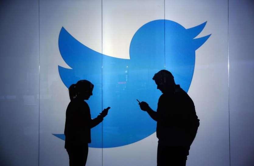 ट्विटर इंडिया ने मनीष माहेश्वरी को नियुक्त किया नया प्रबंध निदेशक