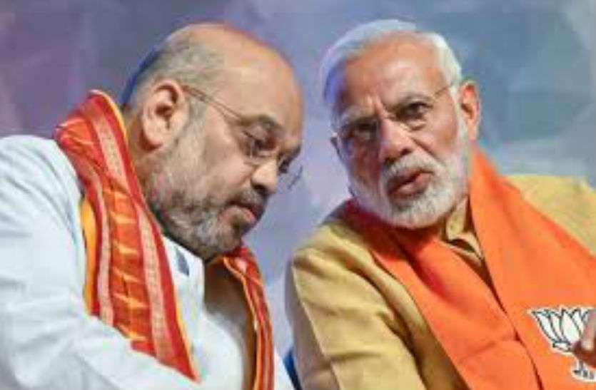 क्या पीएम मोदी पश्चिम बंगाल से लड़ेंगे चुनाव, पत्रकारों के इस सवाल का अमित शाह ने दिया ये जवाब