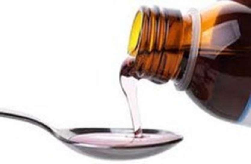 बच्चों को संक्रमण से बचाएगी विटामिन 'एÓ की खुराक