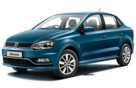 Volkswagen Ameo ने बनाया नया रिकॉर्ड, 50 हजार से ज्यादा बिकीं कारें